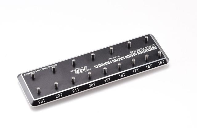 RDRP0007R2 ウルトラピニオンホルダーR2【48ピッチピニオンギヤ用】