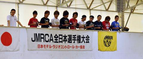 2009全日本2wdAメインドライバー